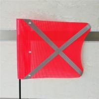 China Fiberglass foldable flag pole and Base for sale