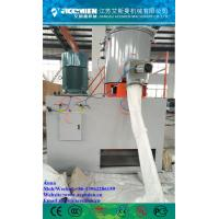 Buy cheap High Speed Plastic Composites Powder Mixer /Mixing Machine /Mixing Equipment FOB Reference Price:Get from wholesalers