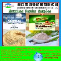 Quality China 200-300kg/h Organic Glutinous Rice Powder Instant Baby Food Production Line for sale