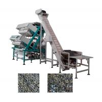 China Electronic Color Sorter Machine For Bean / Grain / Tea And Wheat Sorting on sale