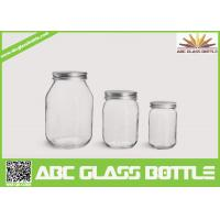 Quality Hot sales 250g 350g 500g glass jars for mason jars for sale