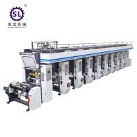 Quality Computer Color Gravure Printing Machine Register Doctor Blade SLAY-D for sale