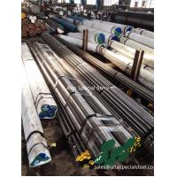 Buy cheap SCM440/SCM435/SCM415 round bars, SCM440/SCM435/SCM415 flat bars, SCM440/SCM435 from wholesalers