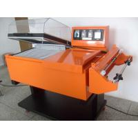 Quality 2 in 1 Shrinking Machine for sale