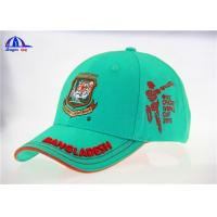 Quality 6 Panel Cotton Embroidery Cricket Baseball Cap for sale
