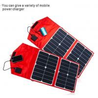 China High Efficiency Foldable Solar Panel Charger USB Port  PET Laminated 26W on sale