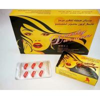 Quality Dainty Female Libido Tablets Enhancer - Aphrodisiac For Desire Sexual Pleasure for sale