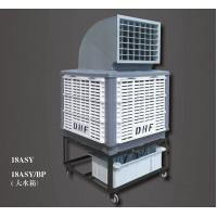 Buy DHF KT-18ASY portable air cooler/ evaporative cooler/ swamp cooler/ air at wholesale prices
