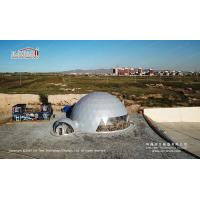 Buy cheap Heavy duty strong dome tent for events and hotel resort from wholesalers