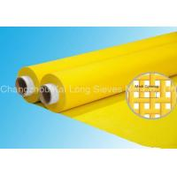 Quality Yellow Drying Polyester Filter Mesh OEM , 110cm – 320cm Width / High Tension for sale
