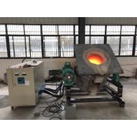 Quality Save Energy 30% Industrial Induction Heater Melting Fast 24 Hours No Stop Duty Cycle for sale