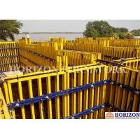 Quality H20 beam wall formwork.Specially used in core wall shaft for sale
