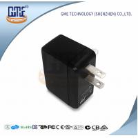 Quality 5V 1 Amp Power Adapter US Plug Black Mobile Phone Adaptor Low Ripple for sale