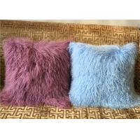 Quality Mongolian fur Pillow Long Curly Amethyst Tibetan Fluffy Fur Couch Throw18 inch for sale