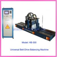 China Dynamic Balance Machine For Combustion Motor|Balancing Machine For Diesel Pump Vane for sale