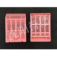 Quality Strip Holes Pathology Embedding Cassette With Four Square Compartments for sale