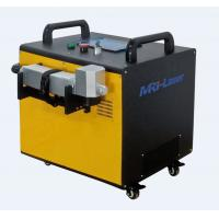 Quality 60W Laser Cleaning Rust Machine 1064nm Laser Wavelength Standard 3m Fiber Cable for sale
