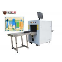 China Manufacture X-ray Baggage Scanner SPX5030C X ray Machine for Factory/office use for sale