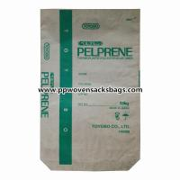 Quality Three Plies Kraft Paper Multiwall Paper Bags for sale