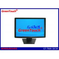 China Interface 18.5 Touch Screen Desktop Monitor , Multi Touch Screen LCD Monitor on sale