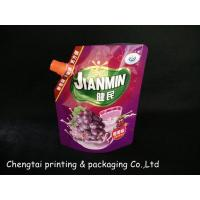 Plastic Customized Stand Foil Spout Pouch With Cap For Packing Juice for sale