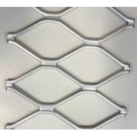 Quality Powder Coated Aluminium Extrusion Profiles Amplimesh 40*40mm Holes and 4mm / 5mm Wire for sale