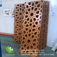 Laser Cutting Coloured Hollow Aluminum Facade Panels   Muslim Style Brown Color