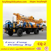 New Arrival Hot Sale Truck Mounted Water Well Drilling Rig CQ-2 With DTH Hammer Drilling Or Rotary Drilling With Mud pum for sale