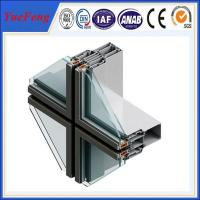 Quality Hot! OEM curtain wall price FOB/CIF, zhonglian building curtain walls & accessories for sale