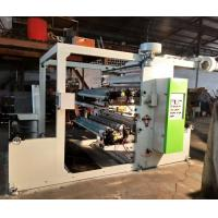 Quality 2 Color Flexo Printing Machine Paper  Web Flexo Paper Printing Machine 70 M / Min for sale