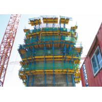 Quality Professional Self Climbing Scaffold System , Auto Climbing Formwork System AC50-8 for sale