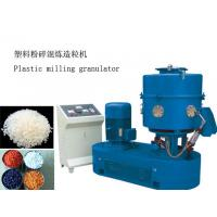 Quality Professional 300 Liters Abs Plastic Granulator Machine For Soft Plastic Tube for sale