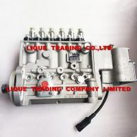 Quality cummins fuel pump 5267708 ,10 404 716 066, 10404716066,CPES6P120D120RS DONGFENG for sale