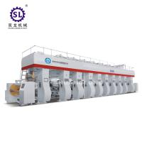 Quality 8 Color Auto High Speed Roto Gravure Printing Machine Shaft type air shaft for sale
