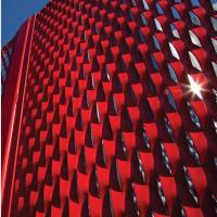 Quality 2014 expanded metal mesh for sale