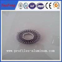 Quality extrusion sunflower heat sink aluminum/ heat sink extrusion profiles for sale