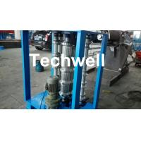 Quality Steel Coil Sheet Metal Bending Machine For Curved Arch Roofing Sheet ,  Auto Crimping Curved Machine for sale