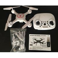 Quality High-definition aerial drone X5UW FPV mobile phone real-time wifi remote control aircraft four-axis aircraft for sale