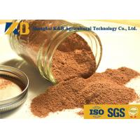 Quality OEM Brand Fish Meal Feed Powder Fresh Raw Material Slight Smell And Taste for sale