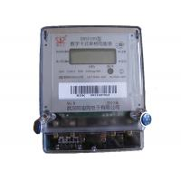 Quality Overload Protection Prepaid Metering System Single Phase Two Wires IC Card Prepaid Meter for sale