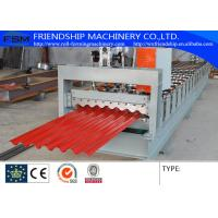 Buy cheap Color Plate / Galvalume Corrugated Roofing Sheet Making Machine For Civilian from wholesalers