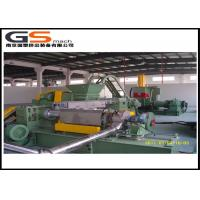 Quality Carbon Black Master Batch Manufacturing Machine With Kneader / Two Stage Extruder for sale