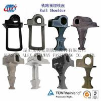 Buy Cast Shoulder at wholesale prices