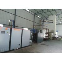 Quality 400v Low Power Cryogenic Air Separation Plant , Skid Mounted Liquid Nitrogen Plant for sale