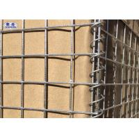 Buy cheap Sand Defence Wall Military Hesco Barriers , Galvanized Welded Wire Mesh Box from wholesalers