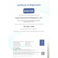 Hubei HYF Packaging Co., Ltd. Certifications