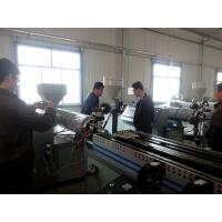Quality Professional Gas Water HDPE Plastic Pipe Machine With Heat Resistance for sale