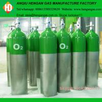 Quality high pressure oxygen gas cylinder for sale