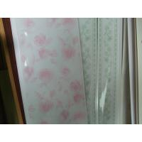 Buy cheap Plastic Bathroom PVC Ceiling Panels from wholesalers