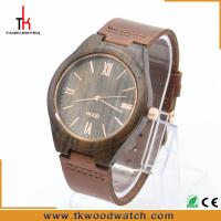 Buy cheap Hot sale low price High quality Fashion japan movement watch women with custom from wholesalers